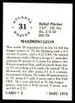 1976 SSPC #3  Max Leon  Back Thumbnail