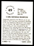 1976 SSPC #4  Carl Morton  Back Thumbnail
