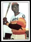 1976 SSPC #60  Bob Watson  Front Thumbnail