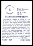 1976 SSPC #167  George Brett  Back Thumbnail