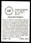 1976 SSPC #82  Paul Powell  Back Thumbnail