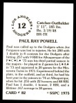 1976 SSPC #82  Paul Powell  Back Thumbnail