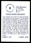 1976 SSPC #173  Tony Solaita  Back Thumbnail