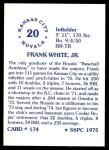 1976 SSPC #174  Frank White  Back Thumbnail