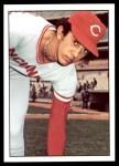 1976 SSPC #34  Dave Concepcion  Front Thumbnail