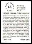 1976 SSPC #34  Dave Concepcion  Back Thumbnail