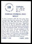 1976 SSPC #152  Pat Kelly  Back Thumbnail