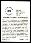 1976 SSPC #6  Mike Thompson  Back Thumbnail