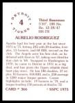1976 SSPC #366  Aurelio Rodriguez  Back Thumbnail