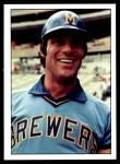 1976 SSPC #235  Mike Hegan  Front Thumbnail