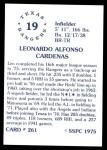 1976 SSPC #261  Leo 'Chico' Cardenas  Back Thumbnail