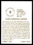 1976 SSPC #334  Gary Carter  Back Thumbnail
