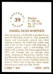 1976 SSPC #347  Dan Warthen  Back Thumbnail