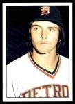 1976 SSPC #367  Tom Veryzer  Front Thumbnail