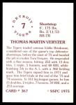 1976 SSPC #367  Tom Veryzer  Back Thumbnail