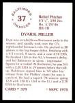 1976 SSPC #379  Dyar Miller  Back Thumbnail
