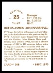 1976 SSPC #308  Jim Marshall  Back Thumbnail