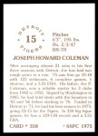 1976 SSPC #358  Joe Coleman  Back Thumbnail