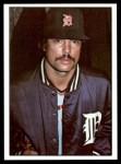 1976 SSPC #353  John Hiller  Front Thumbnail
