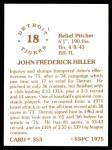 1976 SSPC #353  John Hiller  Back Thumbnail