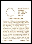 1976 SSPC #338  Gary Roenicke  Back Thumbnail