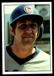 1976 SSPC #315  Don Kessinger  Front Thumbnail