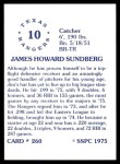 1976 SSPC #260  Jim Sundberg  Back Thumbnail