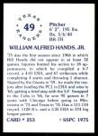 1976 SSPC #253  Bill Hands  Back Thumbnail