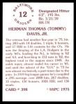 1976 SSPC #398  Tommy Davis  Back Thumbnail