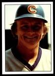 1976 SSPC #314  Gene Hiser  Front Thumbnail