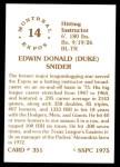1976 SSPC #351  Duke Snider  Back Thumbnail