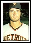 1976 SSPC #355  Dave Lemancyzk  Front Thumbnail