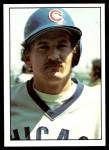1976 SSPC #322  Ron Dunn  Front Thumbnail