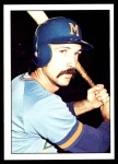 1976 SSPC #256  Bob Sheldon  Front Thumbnail