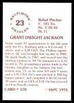 1976 SSPC #378  Grant Jackson  Back Thumbnail