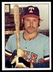 1976 SSPC #264  Toby Harrah  Front Thumbnail