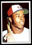 1976 SSPC #342  Ellis Valentine  Front Thumbnail