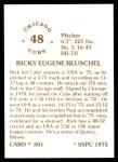 1976 SSPC #301  Rick Reuschel  Back Thumbnail