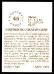 1976 SSPC #349  Steve Rogers  Back Thumbnail
