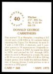 1976 SSPC #348  Dan Carrithers  Back Thumbnail