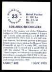 1976 SSPC #228  Ed Rodriguez  Back Thumbnail