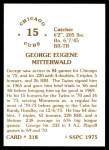 1976 SSPC #318  George Mitterwald  Back Thumbnail
