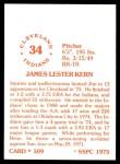 1976 SSPC #509  Jim Kern  Back Thumbnail