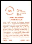 1976 SSPC #460  Larry Christenson  Back Thumbnail