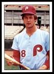 1976 SSPC #460  Larry Christenson  Front Thumbnail