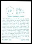 1976 SSPC #556  Tom Hall  Back Thumbnail