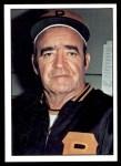 1976 SSPC #586  Danny Murtaugh  Front Thumbnail