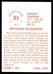 1976 SSPC #501  Matt Alexander  Back Thumbnail