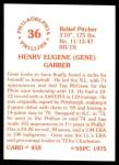 1976 SSPC #458  Gene Garber  Back Thumbnail