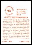 1976 SSPC #456  Joe Hoerner  Back Thumbnail